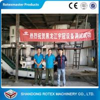 Buy cheap Three Phase Pine Wood Pellet Production Line , Customized Capacity from wholesalers