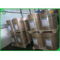 Quality C2S GC2 Glossy Satin Coated White Cardboard Sheets 250gsm 300gsm 350gsm for sale