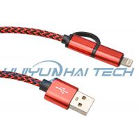 Buy cheap Environmentally - Friendly Braided Electrical Sleeving 0.25mm / 0.2mm PET from wholesalers