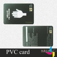 Quality Frosting Offset Printed Plastic Cards With Magnetic Stripe For Banking for sale