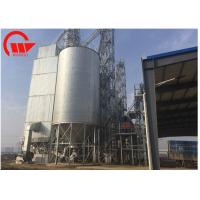 Quality 380V 50HZ Paddy Dryer Machine With Dual Centrifugal Fan Automatic Control for sale