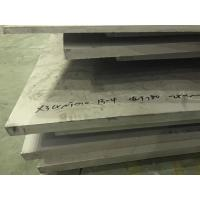 China Hot Rolled Stainless Steel Plate X3CrNiMo13-4 1.4313 Thickness 12 20 25 28 30MM on sale