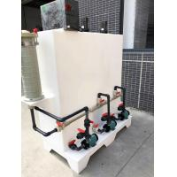 Quality Factory Copper Nitrate Wastewater Copper Recovery Equipment for sale