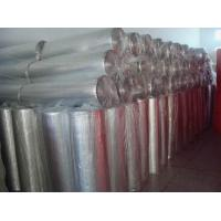 Buy cheap Reflective Bubble Insulation/Radiant Bubble Insulation Vapor Barriers Insulate Water Pipes from wholesalers