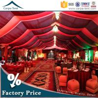Buy cheap Hot Sale Outdoor Event Tents Colorful Roof Lining Curtain Flooring For Activities from wholesalers