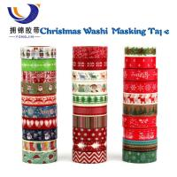 Quality Washi Tape Animal Holiday Decoration washi masking tape for sale
