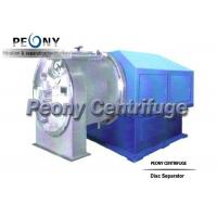Quality PLC Control Two Stage Pusher Type Centrifuge For EPS Dewatering for sale