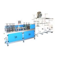 Quality High Speed Medical Mask Body Making Machine for sale