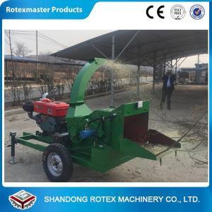 Quality Wood Shredder Machine Wood Pellet Machine 22-40hp Diesel Engine for sale