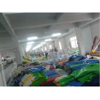 China Water Park Online Marketplace