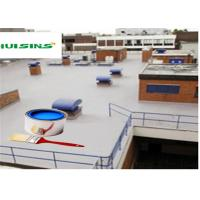 Quality Wate Based Liquid Roof Membrane Lacquer Spray Paint 50μm / coat for sale