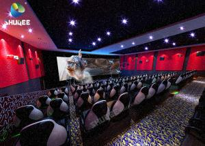 Quality Entertainment Fiber Glass 7D 9D Movie XD Theater for sale