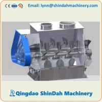 Quality high performance competitive prices Horizontal Weightlessness Double Shaft Paddle Mixer Blender for sale
