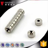 Buy Free Samples Neodymium Plastic Coated Magnet at wholesale prices