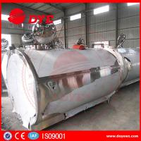 Quality Sanitary Milk Storage Tank Milk Cooling Tank Dairy Processing for sale