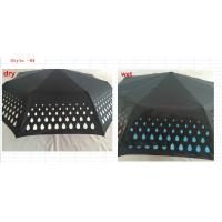 Quality Colour changing umbrella for sale