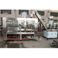 Quality Rotary 3 In 1 Herbal Tea Glass Bottle Rinser Filler Capper Machine Full Automatic for sale