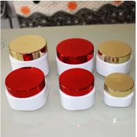 Quality 50gm 100gm 150gm 250gm 300gm plastic square  cosmetic jar with shiny gold and silver lid for sale