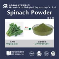 Quality 100% watersoluble spinage powder green spinach juice powder for sale