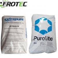 China high purity premium food grade water softening resin Purolite C100E for sale