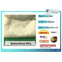 Quality Pharmaceutical Raw Materials Raloxifene HCl Powder For Anti Estrogen Supplements for sale