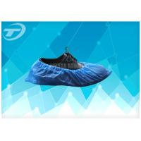 Buy cheap Anti Skid Disposable Shoe Covers Prevent Dust And Static 15x39cm from wholesalers