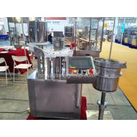 China Automated Syringe Filling Machine For Veterinary Drugs , Syringe Assembly Machine on sale