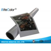 Quality Premium Resin Coated Photo Paper Glossy Inkjet Print 24 44inch Large Format for sale