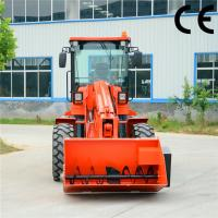 China Professional Manufacturer of 4x4 wheel drive wheel loader TL2500 on sale