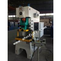Quality 25 ton pneumatic press machine/ C frame pneumatic press for sale