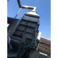 Quality Environmental Steel Shredder Machinemachine For Recycling Metal Scrap for sale