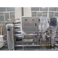 Quality Auto Water Treatment Equipments UV Sterilizer For Raw Water / Drink Materials for sale