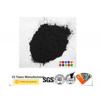 Buy SGS Garden Fence All Coat Powder Coating Good Delay Impact Performance at wholesale prices