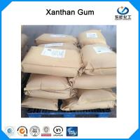 Quality CAS 11138-66-2 Xanthan Gum Polymer Cream White Powder Food Additive for sale
