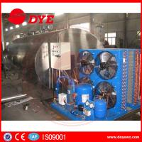 Quality Customized Horizontal Milk Chilly Tank Milk Cooling Tank 5000L Capacity for sale