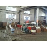 Quality PVC Hot-Cutting Granulating Line/Pelletizing Line/Production Line (LSZS) for sale