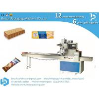 China Industrial packaging, wafer, ice cream automatic packaging machine,wafer biscuit packing machine on sale