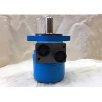 Buy cheap OK Series Compact Gerotor Hydraulic Motor For Mini Injection Molding Machine from wholesalers