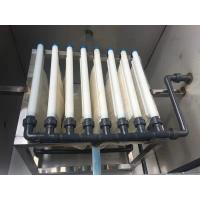 Buy Membrane bioreactor hourse for membrane module 304 stainless making customer at wholesale prices