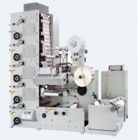 Buy cheap UV Plastic Label Printing Machine RY-320-6C UV Led Printing Machine RY-320-6C CD RY600-1C-B Flexo Printing and Sheet Cut from wholesalers