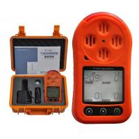 Buy cheap Portable Multi Gas Detector KT-602 (one-to-four type) from wholesalers