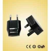 Quality 4W USB Charger for sale