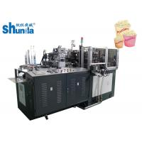 Quality 70-80 Pcs / min Auto High Speed Paper Cup Forming Machine For Pop Corn for sale