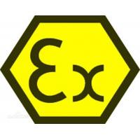 Quality European Union ATEX explosion-proof certification. for sale