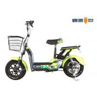 Buy cheap 500W Adult Electric Bike Available With Pedal Electric Scooter 48v20ah Lead Acid from wholesalers