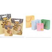 Quality Wholesale Custom Luxury Paper Shopping Bags for sale