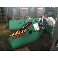 Quality Cold - state Cutting Scrap Metal Bar Alligator Shears With Hydraulic Drive 15kW for sale