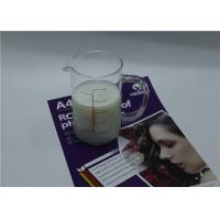 Buy cheap Consistent Surface Tension Inkjet Receptive Coating Solid Content 45±1% from wholesalers