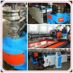 Quality Pipe Bending Machine (GM-SB-76CNC) for sale