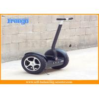 Buy cheap CE Aluminum 2 Wheel Electric Standing Scooter Speed Control from wholesalers